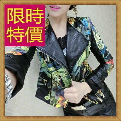 皮衣外套機車夾克-龐克風迷人帥氣女外套2色62m30【韓國進口】【米蘭精品】