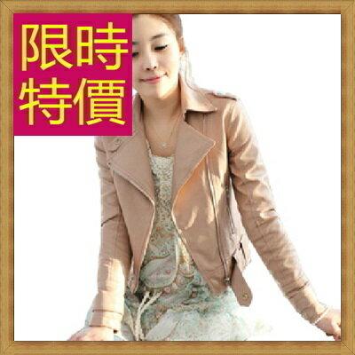 皮衣外套機車夾克-龐克風迷人帥氣女外套2色62m4【韓國進口】【米蘭精品】