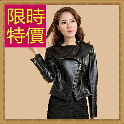 皮衣外套機車夾克-龐克風迷人帥氣女外套4色62m5【韓國進口】【米蘭精品】