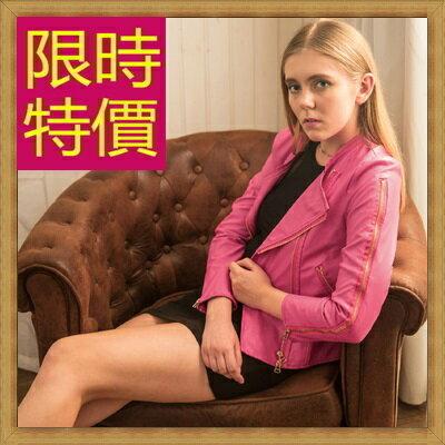 皮衣外套機車夾克-龐克風迷人帥氣女外套2色62m9【韓國進口】【米蘭精品】