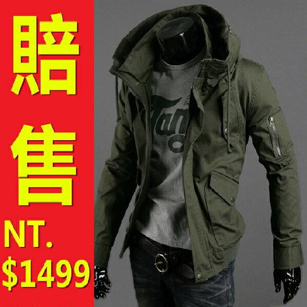 軍裝外套男夾克-時尚個性韓版修身立領男外套2色62o1【韓國進口】【米蘭精品】
