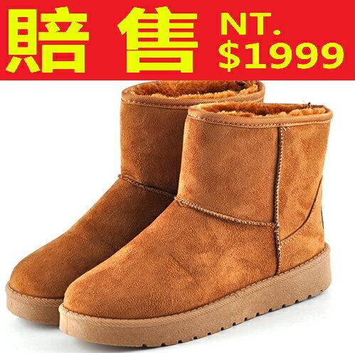 雪靴女短靴子-流行柔軟保暖皮革女鞋子5色62p1【韓國進口】【米蘭精品】