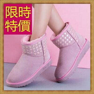 雪靴女短靴子-流行柔軟保暖皮革女鞋子4色62p3【韓國進口】【米蘭精品】