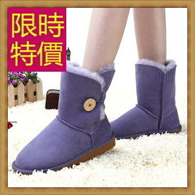 雪靴 中筒女靴子~ 柔軟保暖皮革女鞋子10色62p35~韓國 ~~米蘭 ~