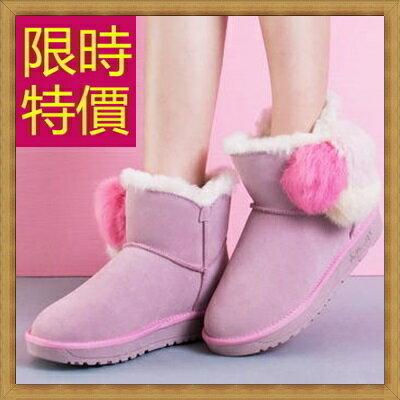 雪靴女短靴子-流行柔軟保暖皮革女鞋子4色62p6【韓國進口】【米蘭精品】