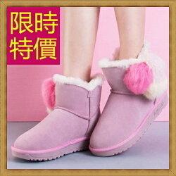 ★雪靴女短靴子-流行柔軟保暖皮革女鞋子4色62p6【韓國進口】【米蘭精品】