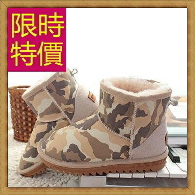 雪靴女短靴子 ~ 柔軟保暖皮革女鞋子2色62p69~韓國 ~~米蘭 ~