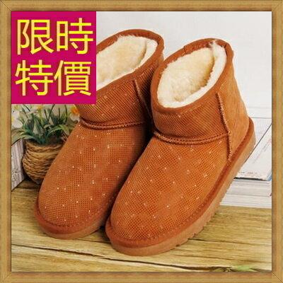 雪靴女短靴子-流行柔軟保暖皮革女鞋子5色62p9【韓國進口】【米蘭精品】