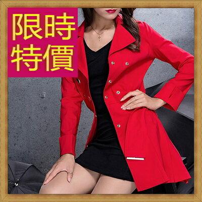 風衣外套女大衣-修身保暖迷人長版女外套2色62q13【韓國進口】【米蘭精品】