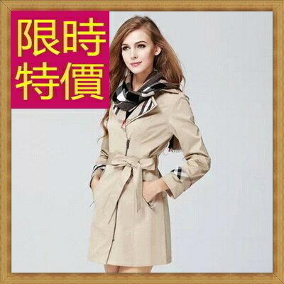 風衣外套女大衣-修身保暖迷人長版女外套62q24【韓國進口】【米蘭精品】
