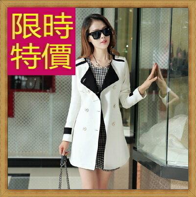 風衣外套女大衣-修身保暖迷人長版女外套2色62q29【韓國進口】【米蘭精品】
