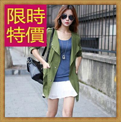 風衣外套女大衣-修身保暖迷人長版女外套2色62q32【韓國進口】【米蘭精品】