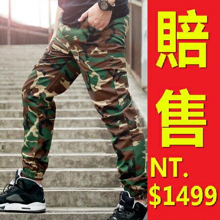 迷彩褲軍褲-時尚軍事風休閒男長褲子62s1【韓國進口】【米蘭精品】