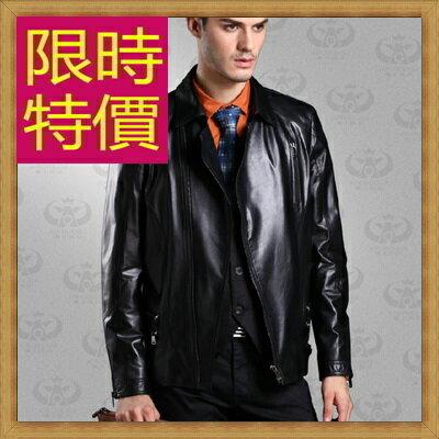 ☆真皮皮衣羊皮夾克-立領修身時尚男機車外套62u55【義大利進口】【米蘭精品】