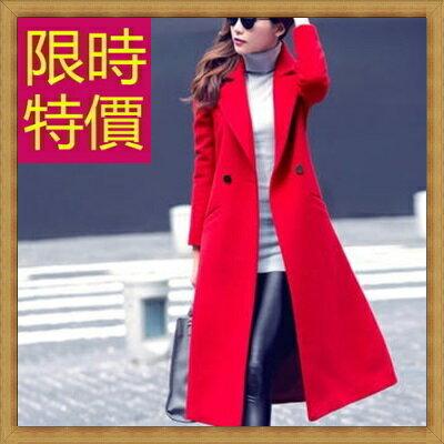 ★毛呢外套羊毛大衣-保暖長版女風衣2色62v11【韓國進口】【米蘭精品】 0