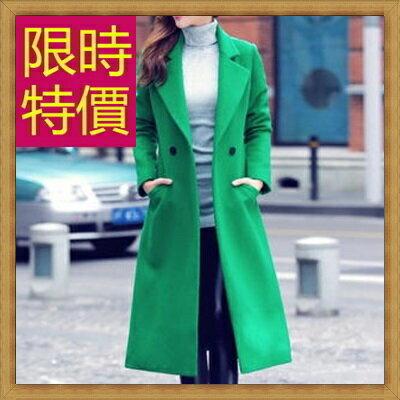 ★毛呢外套羊毛大衣-保暖長版女風衣2色62v11【韓國進口】【米蘭精品】 1