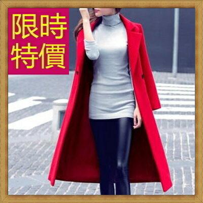★毛呢外套羊毛大衣-保暖長版女風衣2色62v11【韓國進口】【米蘭精品】 2