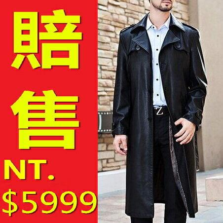 ☆風衣外套真皮皮衣-時尚修身保暖長版男大衣2款62x1【義大利進口】【米蘭精品】