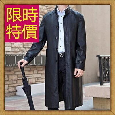 ☆風衣外套真皮皮衣-時尚修身保暖長版男大衣62x2【義大利進口】【米蘭精品】
