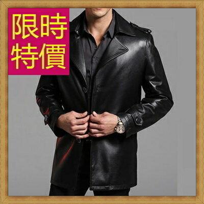 ☆風衣外套真皮皮衣-時尚修身保暖長版男大衣62x6【義大利進口】【米蘭精品】