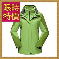 情侶款夾克 保暖防風防水 滑雪外套