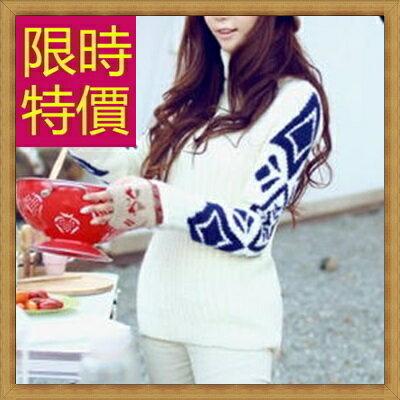 ★高領毛衣針織衫-修身顯瘦美麗諾羊毛長袖女上衣62z36【韓國進口】【米蘭精品】 0