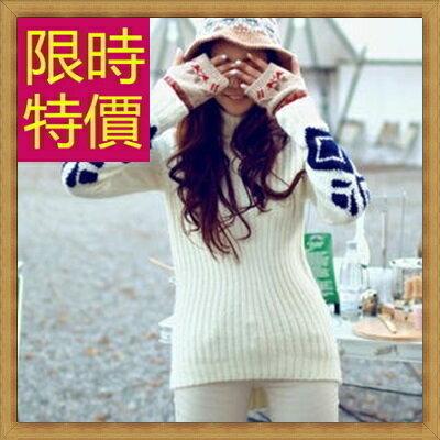 ★高領毛衣針織衫-修身顯瘦美麗諾羊毛長袖女上衣62z36【韓國進口】【米蘭精品】 1