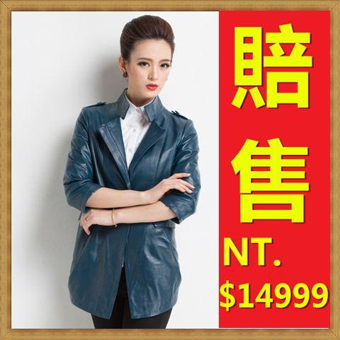 風衣外套真皮皮衣-時尚修身保暖長版女大衣63o1【義大利進口】【米蘭精品】