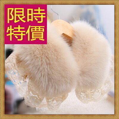 ☆皮草毛領仿兔毛-時尚流行保暖防寒圍巾5色63g4【俄羅斯進口】【米蘭精品】