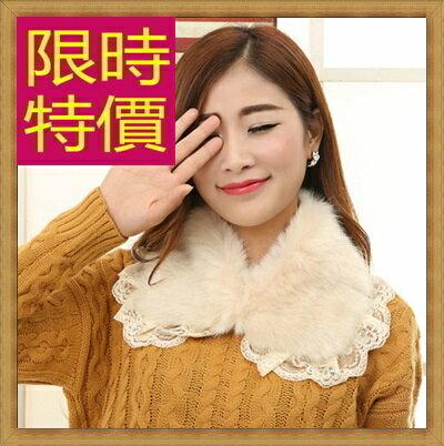 皮草毛領 仿狐狸毛-時尚流行保暖防寒圍巾4色63g9【俄羅斯進口】【米蘭精品】