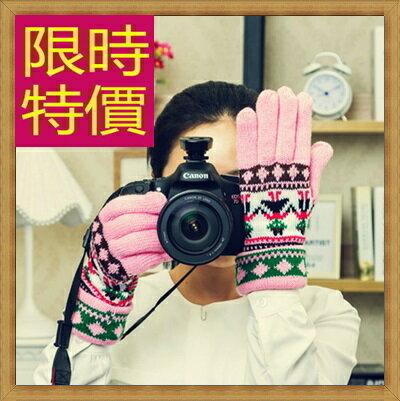 <br/><br/>  ☆羊毛手套女手套-日系可愛秋冬防寒保暖配件4色63m19【日本進口】【米蘭精品】<br/><br/>