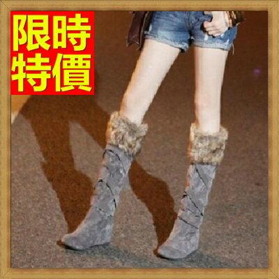 雪靴 女長筒靴~內增高防水防滑加絨保暖高筒平底女靴子3色64aa27~韓國 ~~米蘭 ~
