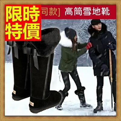 雪靴  女長筒靴-羊皮毛一體千頌伊同款加絨保暖高筒女靴子2色64aa46【韓國進口】【米蘭精品】