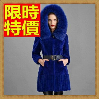 皮草外套 真羊毛皮草大衣~奢華狐狸毛領水貂下擺女真皮夾克3色64ab34~俄羅斯 ~~米蘭