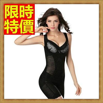 塑身馬甲  調整型內衣-產後蕾絲美體緊實連身女塑身衣6款64ac3【美國進口】【米蘭精品】