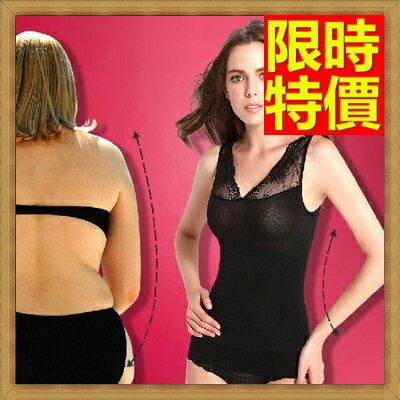塑身馬甲  調整型內衣-產後修身緊實連身女塑身衣5款64ac46【美國進口】【米蘭精品】