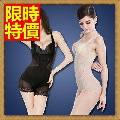 塑身馬甲  調整型內衣-產後無痕連身緊實女塑身衣5款64ac6【美國進口】【米蘭精品】