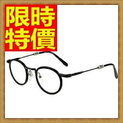 ★眼鏡框鏡架-鐳射雪花時尚圓框男配件4色64ah44【獨家進口】【米蘭精品】