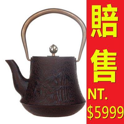 ~ 鐵壺水壺茶壺~泡茶品茗南部鐵器鑄鐵老鐵壺64aj1~ ~~米蘭 ~