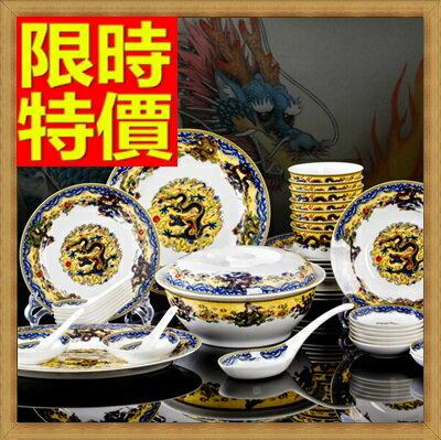 ☆陶瓷餐具套組含碗.盤.餐具-中國風吉祥喜慶碗盤46件骨瓷禮盒組64v41【獨家進口】【米蘭精品】