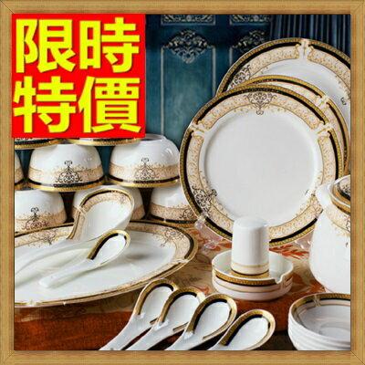 陶瓷餐具套組含碗.盤.餐具-維也納金邊碗筷56件骨瓷禮盒組64v6【獨家進口】【米蘭精品】