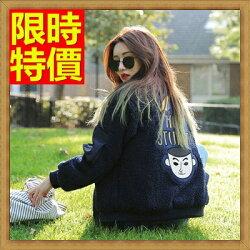 ★夾克外套羊羔毛外套-寬鬆短款棒球服女外套65ad42【獨家進口】【米蘭精品】