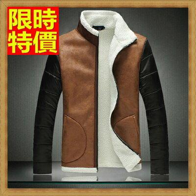 皮衣外套  夾克外套-羊羔毛絨撞色拼接立領時尚男外套65ae21【獨家進口】【米蘭精品】