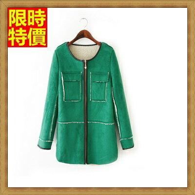 麂皮外套長版大衣-流行氣質圓衣領內襯女外套3色65ah20【獨家進口】【米蘭精品】