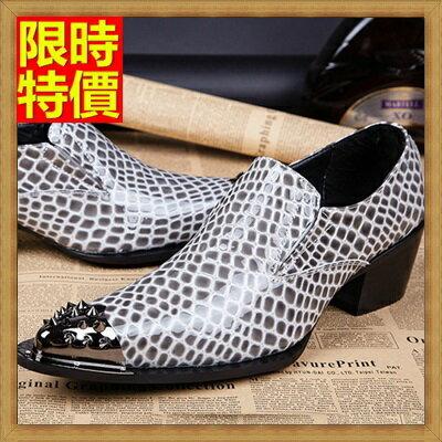 ~尖頭鞋真皮皮鞋~ 蛇紋鉚釘套腳增高男鞋子65ai28~ ~~米蘭 ~