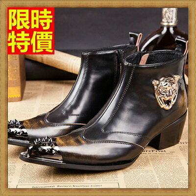 ~尖頭皮鞋真皮短靴子~帥氣的老虎頭鉚釘擦色 增高男鞋子65ai49~ ~~米蘭 ~