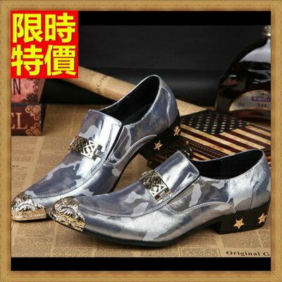 尖頭鞋真皮皮鞋 ~ 迷彩金屬頭金屬環扣低跟男鞋子2色65ai7~ ~~米蘭 ~