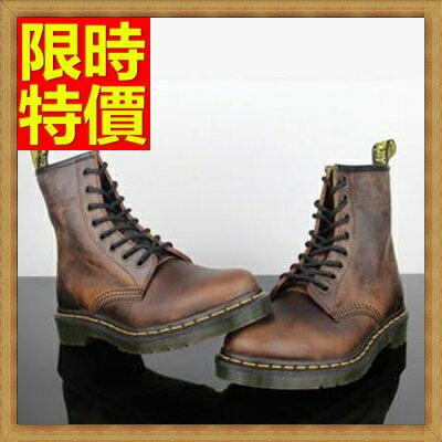 馬丁靴女中筒靴子-經典復古做舊漸變8孔真皮女鞋子1色65d65【獨家進口】【米蘭精品】