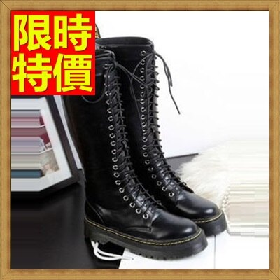 馬丁靴 女高筒靴子~ 風及膝長靴加絨保暖女鞋子2色65d76~ ~~米蘭 ~
