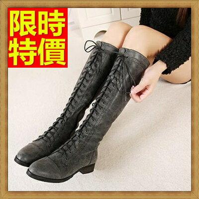 馬丁靴女高筒靴子-英倫前綁帶真皮女鞋子2色65d89【獨家進口】【米蘭精品】